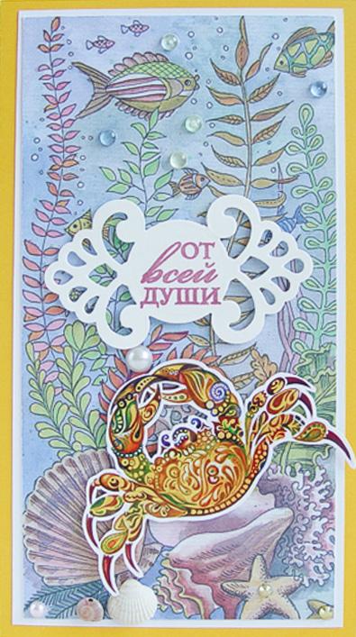 Конверт-открытка Студия Тетя роза