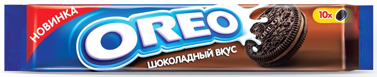 Oreo печенье с какао и начинкой со вкусом шоколада, 95 г