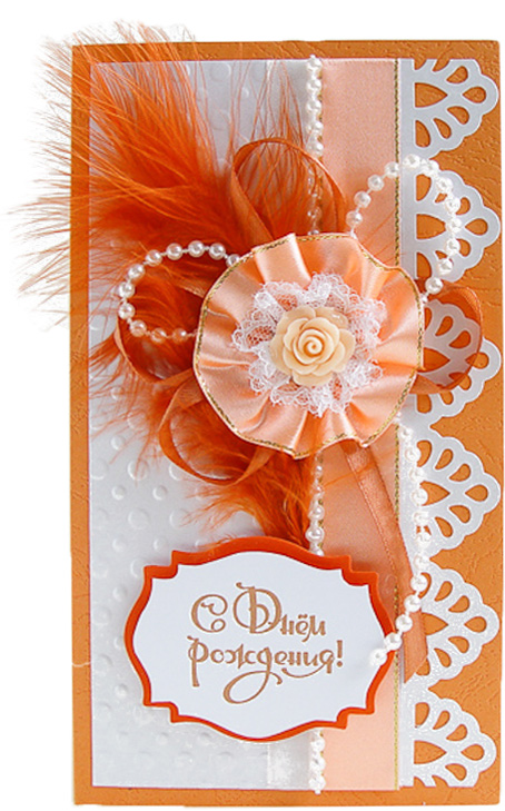 Конверт-открытка Студия Тетя роза Лист. ОЖ-0076ОЖ-0076