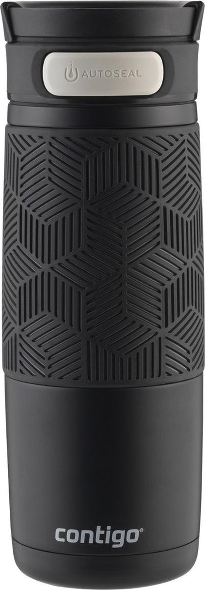Термокружка Contigo Metra, цвет: черный, 470 млcontigo0621