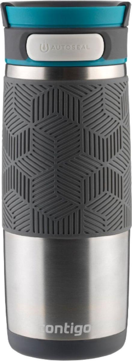 Термокружка Contigo Metra, цвет: серый, 470 млcontigo0623