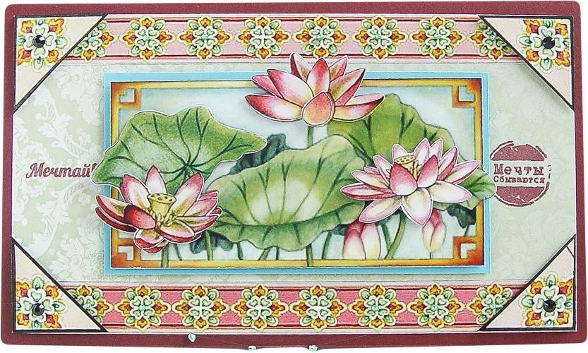 Конверт-открытка Студия Тетя роза Мечтай! Мечты сбываются. ОЖ-0080ОЖ-0080