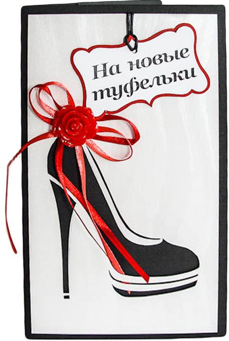 Конверт-открытка Студия Тетя роза На новые туфельки. ОЖ-0075ОЖ-0075