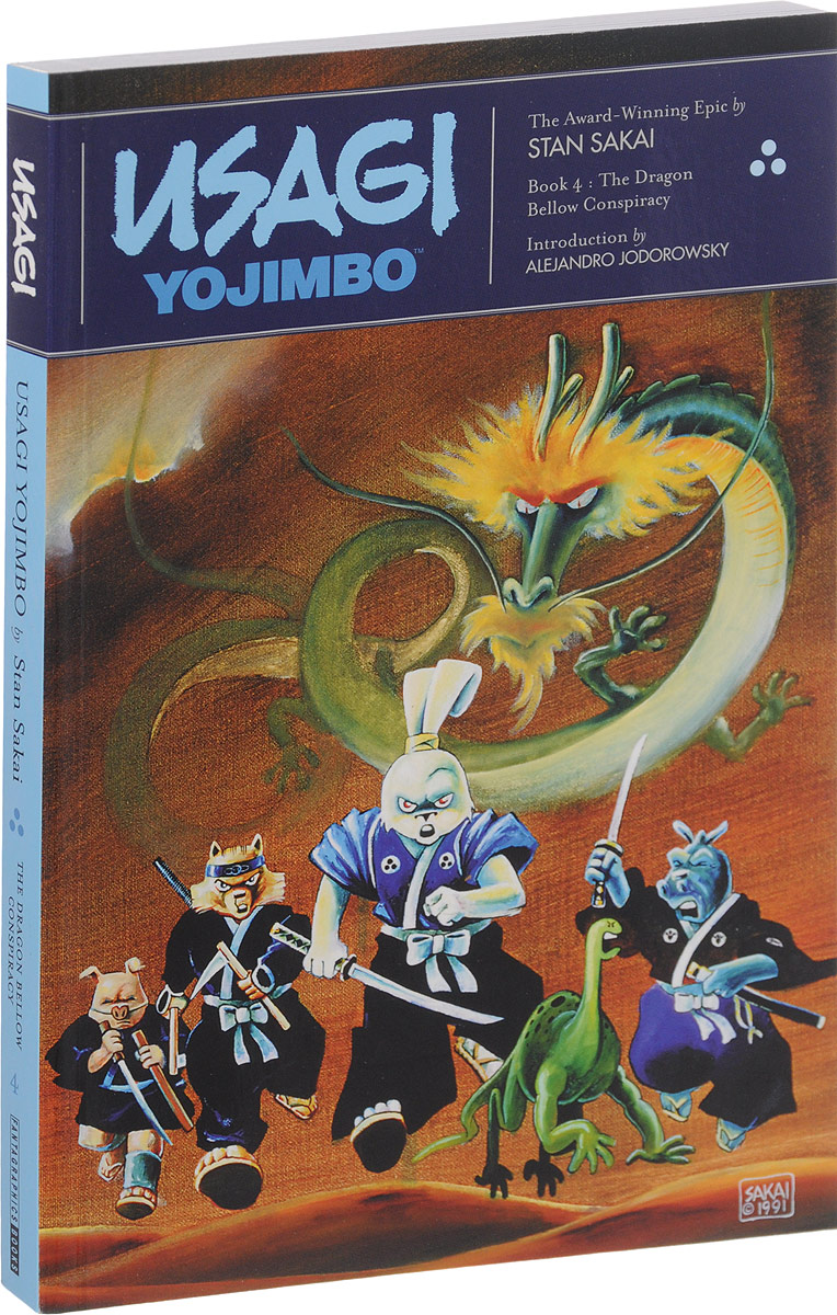 Usagi Yojimbo Book 4: The Dragon Bellow Conspiracy usagi yojimbo volume 31 the hell screen