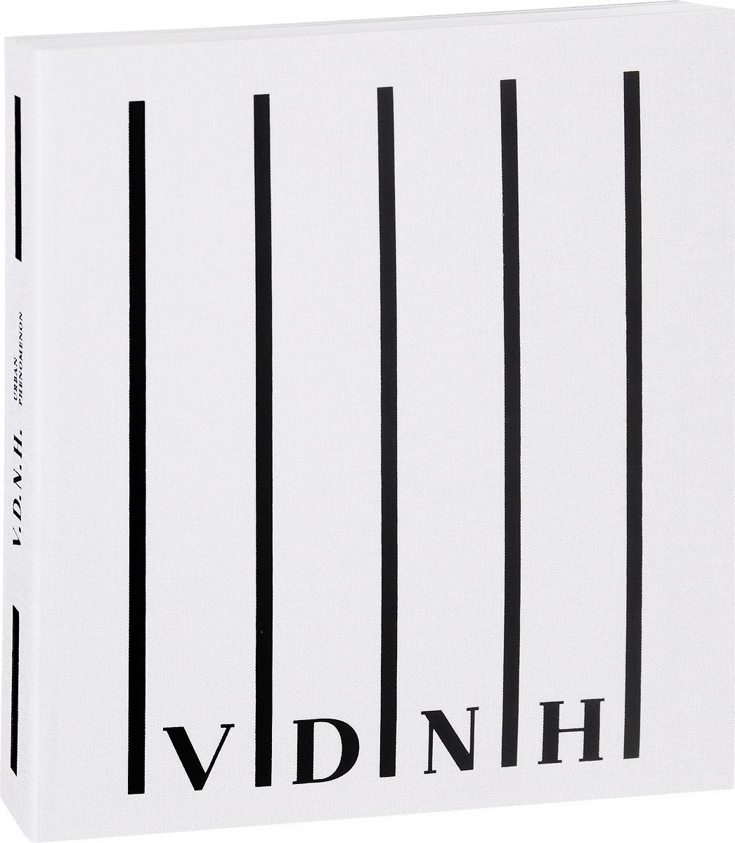 V. D. N. H. Urban Phenomenon