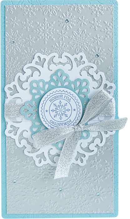 Конверт-открытка Студия Тетя роза Новый Год. Рождество. ОНГ-0023ОНГ-0023Кто не любит получать деньги в качестве подарка? Преподносить их, несомненно, не менее приятно. Купюры любого достоинства обязательно порадуют адресата, если они будут в такой упаковке. В конверт вы также можете положить подарочную карту или сертификат.