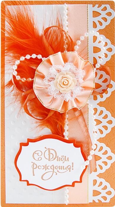 Конверт-открытка Студия Тетя роза Перо. ОЖ-0076 оранжОЖ-0076 оранж