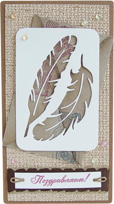 Конверт-открытка Студия Тетя роза Перо. ОРАЗ-0048ОРАЗ-0048