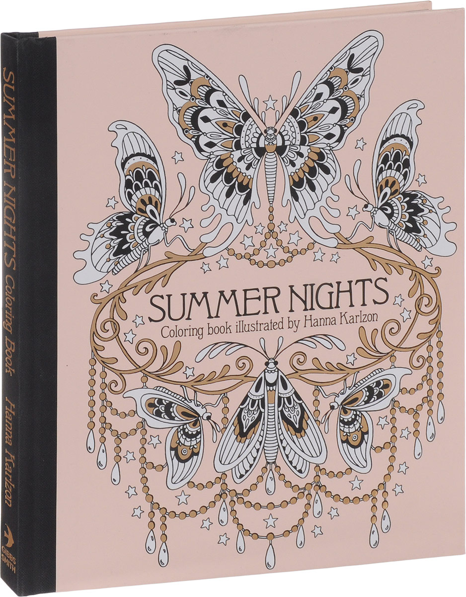 Summer Nights: Coloring Book fun some nights