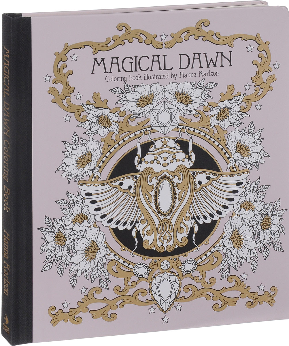 Magical Dawn: Coloring Book видеоигра для ps4 until dawn rush of blood только для vr page 7