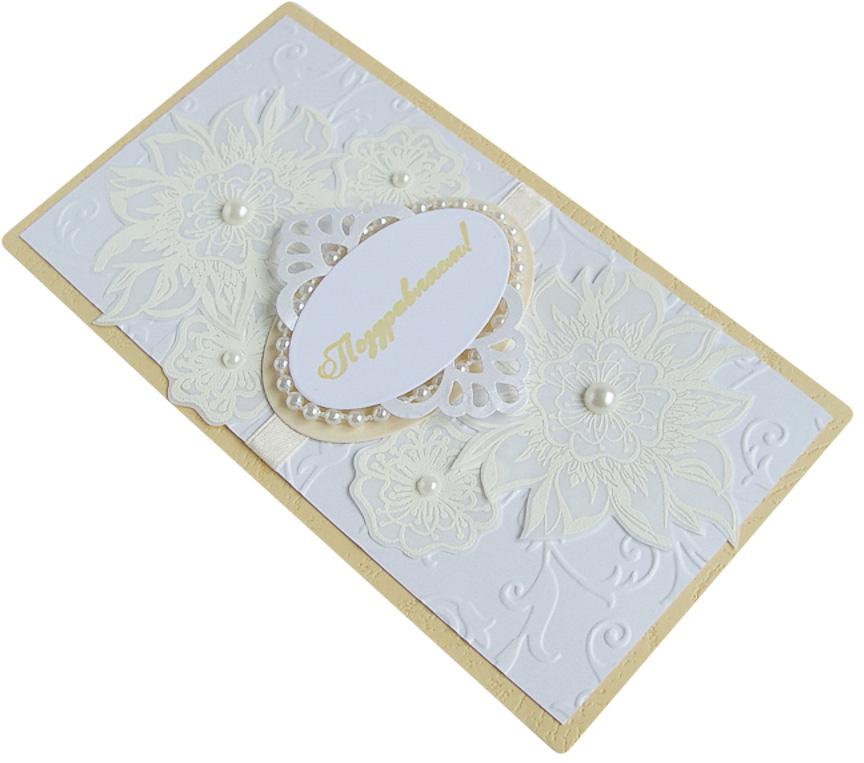 Конверт-открытка Студия Тетя роза Поздравляем. ОРАЗ-0054ОРАЗ-0054