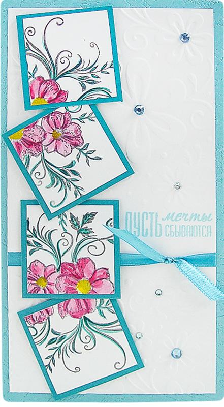 Конверт-открытка Студия Тетя роза Пусть мечты сбываются. ОЖ-0077 бирюз-розовОЖ-0077 бирюз-розов