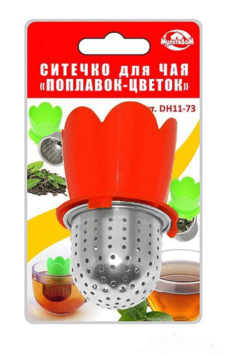 Ситечко для чая Мультидом Поплавок-цветок, цвет: красный68.167Настоящие ценители листового чая обязательно оценят это удобное ситечко для заваривания чая!Ситечко поможет насладиться глубоким и насыщенным вкусом Вашего любимого чая.Достаточно просто наполнить металлическую часть ситечка чаем, закрыть крышку и опустить ситечко-поплавок в кружку с горячей водой. После заваривания выньте ситечко из кружки и наслаждайтесьВашим любимым свежезаваренным чаем.Такое ситечко-поплавок украсит чаепитие, а гости отметят Вашу оригинальность в выборе кухонных аксессуаров.Изготовлено из коррозионностойкой (нержавеющей) стали и пластмассы (полипропилен).