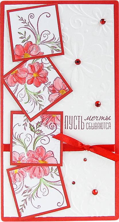 Конверт-открытка Студия Тетя роза Пусть мечты сбываются. ОЖ-0077 красно-белыйОЖ-0077 красно-белый