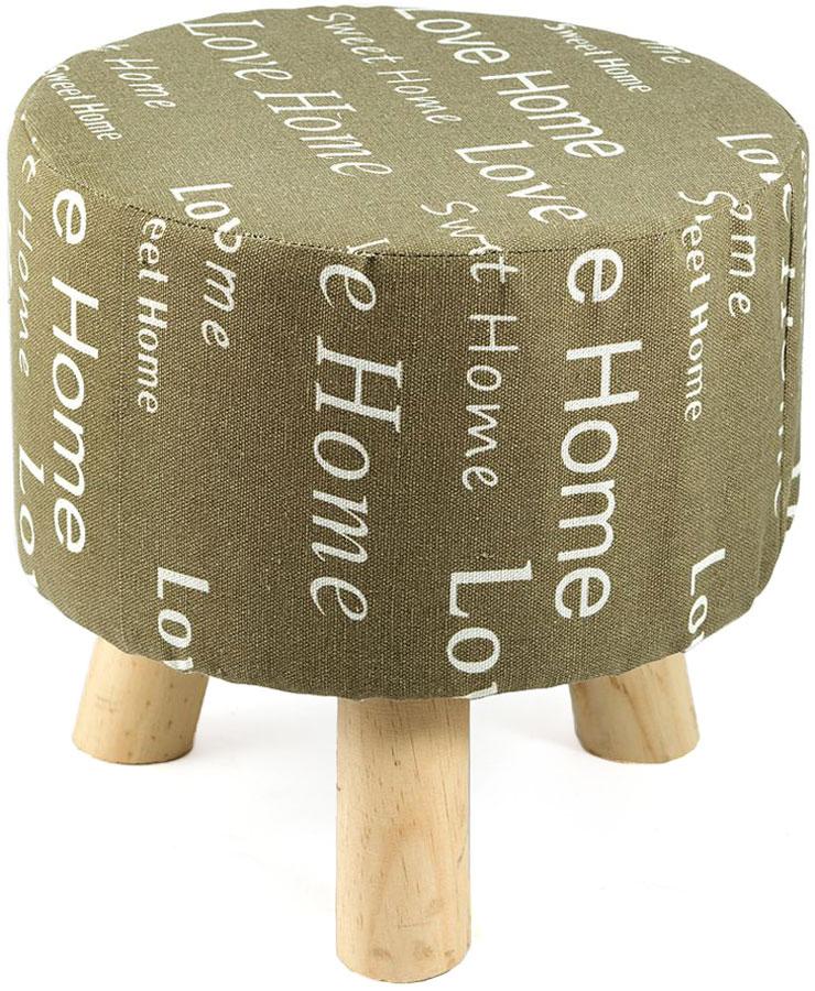 Пуф Sweet Home, цвет: коричневый, 28 х 28 см47122