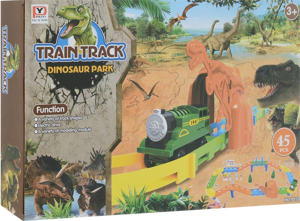 Shantou Gepai Игрушечный трек Парк динозавров