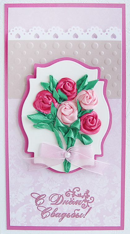 Конверт-открытка Студия Тетя роза Розы. ОСВ-0038ОСВ-0038