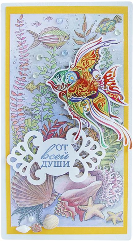 Конверт-открытка Студия Тетя роза Рыбка. ОРАЗ-0052ОРАЗ-0052