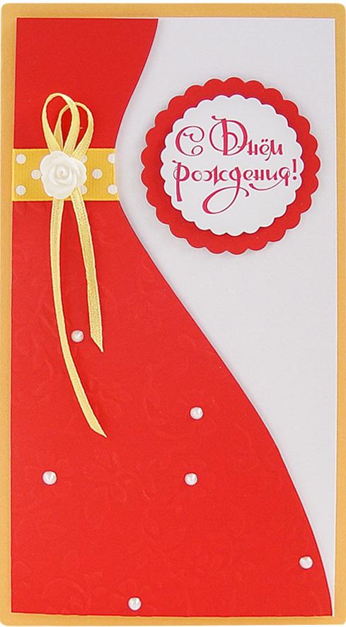Конверт-открытка Студия Тетя роза С днем рождения. ОЖ-0093 красныйОЖ-0093 красный