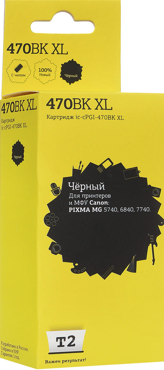 T2 IC-CPGI-470BK XL, Black картридж для Canon PIXMA MG5740/6840/7740 с чипом картридж t2 ic cpgi 520bk black с чипом
