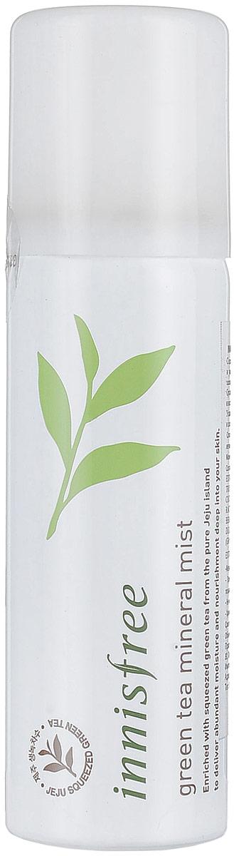 Innisfree Тоник-спрей с экстрактом зеленого чая, 50 мл522554Содержит питательные вещества, аминокислоты зеленого чая, минералы и увлажняющий комплекс. Быстро впитывается, не оставляя липкой пленки на коже. Восстанавливает баланс кожи. Органический зеленый чай способствует глубокому увлажнению, питает и восстанавливает кожу, снимает раздражение. Ухаживает, питает и глубоко увлажняет. Кожа на долго остается мягкой и шелковистой.