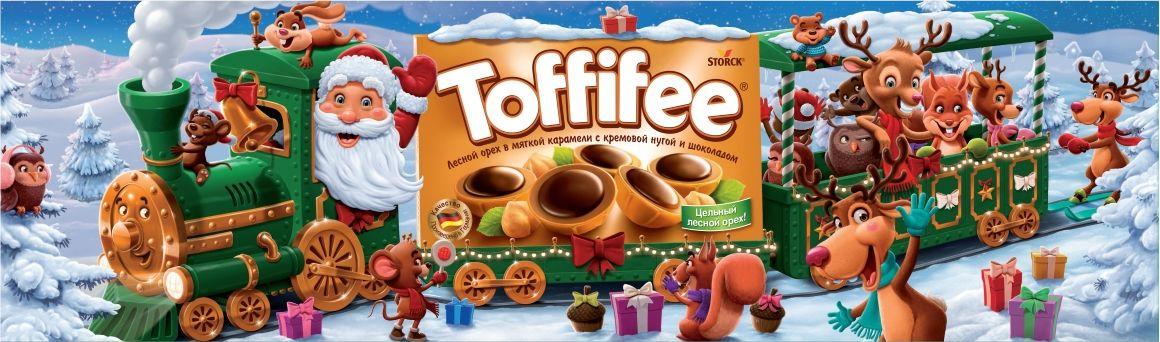 Toffifee Рождественский поезд конфеты орешки в карамели, 250 г медвеган конфеты глазированные арахис в мягкой карамели 345 г