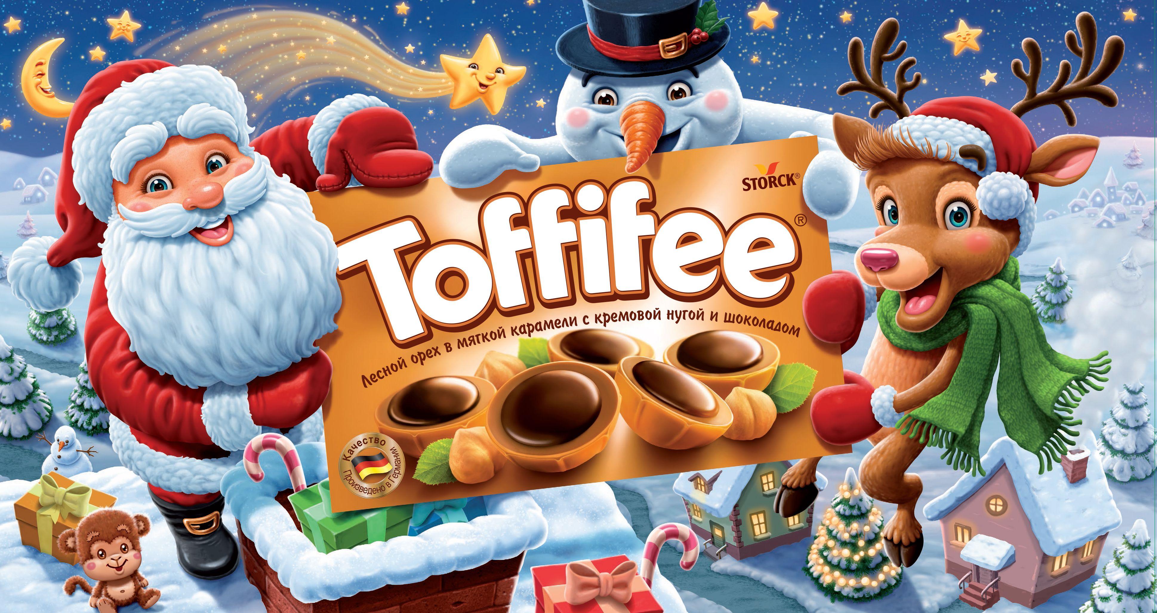 Toffifee Олени конфеты орешки в карамели, 375 г019728Секрет конфет Toffifee в интересном сочетании вкуснейших ингредиентов: отборный цельный лесной орех в чашечке из мягкой карамели, наполненной нежной кремовой нугой и покрытой восхитительным шоколадом! Toffifee – это невероятно вкусные конфеты, которые понравятся и взрослым, и детям!