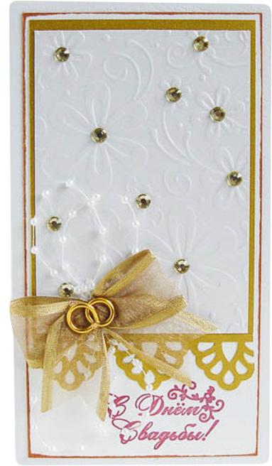 Конверт-открытка Студия Тетя роза С днем Свадьбы. ОСВ-0034 бело-золотаяОСВ-0034 бело-золотая