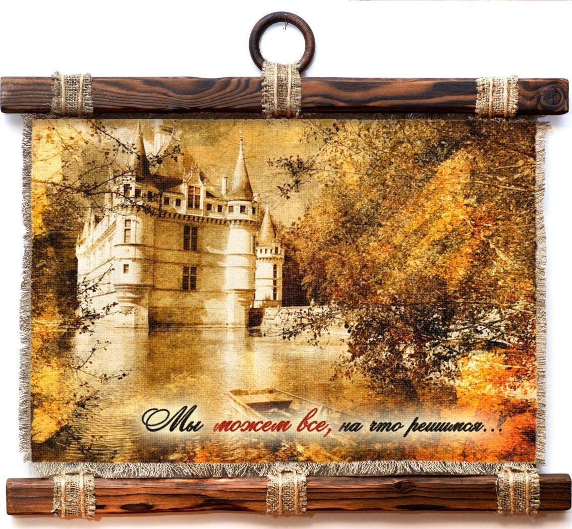 Украшение декоративное Универсальный cвиток Замок , подвесное, А4144-4-Г-Р