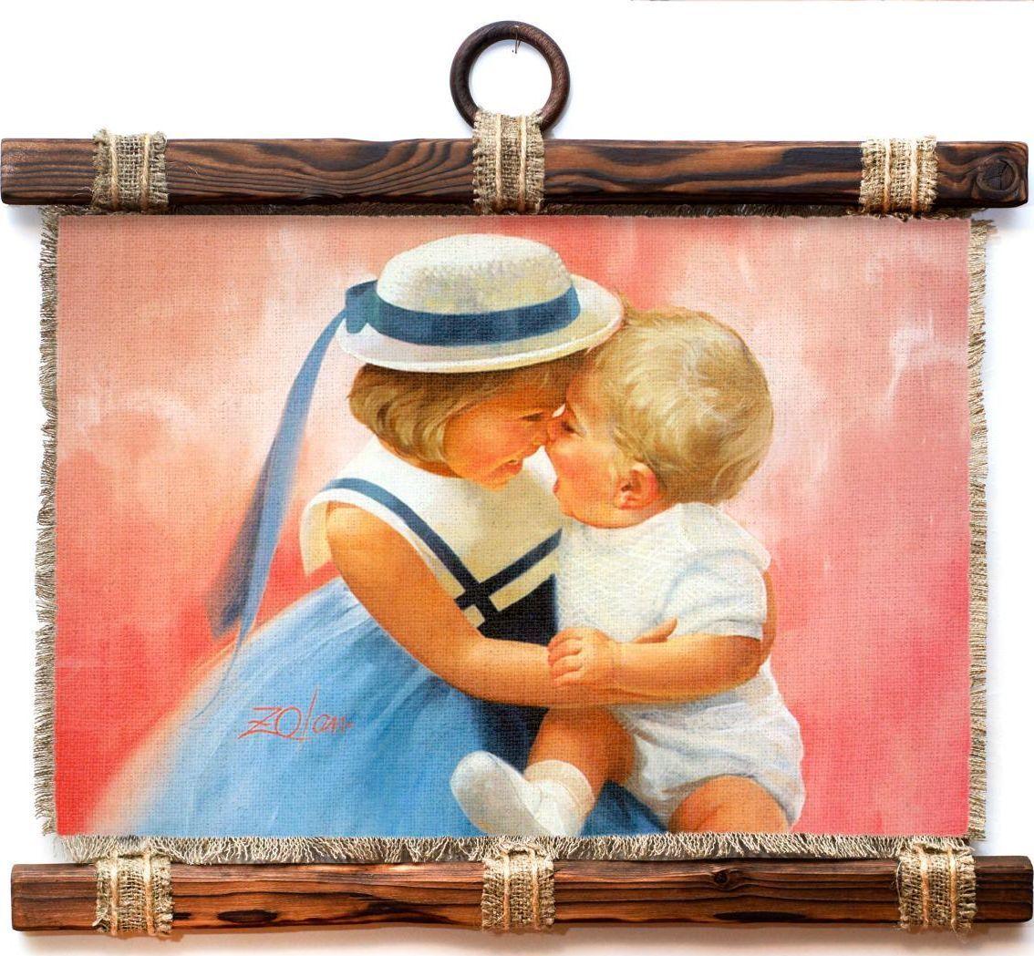 Украшение декоративное Универсальный cвиток Детская любовь, подвесное, А4417-4-Г-РДекоративное подвесное украшение «Универсальный свиток» послужит послужит приятным и полезным сувениром для близких и знакомых и,несомненно, доставит массу положительных эмоций своему обладателю. Размер: формат А4