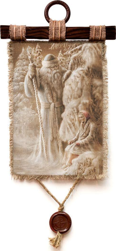 Украшение декоративное Универсальный cвиток Морозко , подвесное, А4793-4-В-П