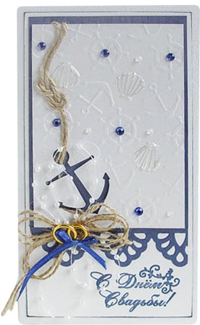 Конверт-открытка Студия Тетя роза С днем Свадьбы. ОСВ-0034 бело-синяяОСВ-0034 бело-синяя
