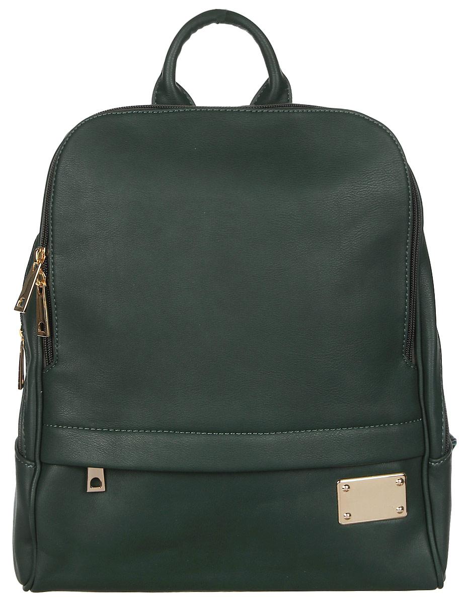Рюкзак женский DDA, цвет: темно-зеленый. DDA LB-2031DG