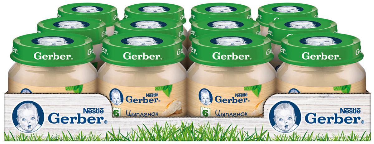 Gerber Цыпленок пюре с 6 месяцев, 12 шт по 80 г пюре gerber пюре говядина по домашнему с морковью с 9 мес 200 г