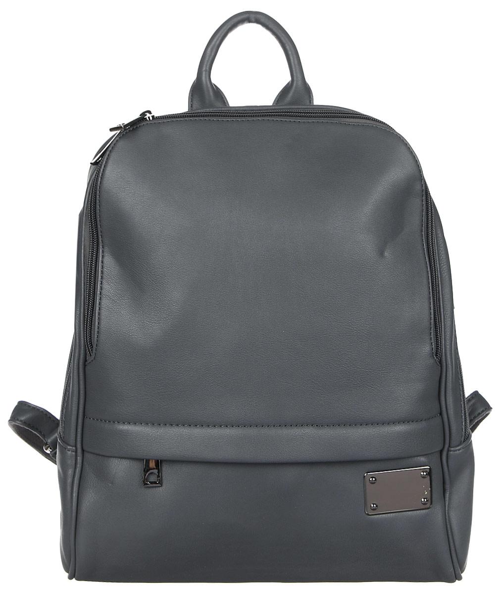 Рюкзак женский DDA, цвет: серый. DDA LB-2034GR