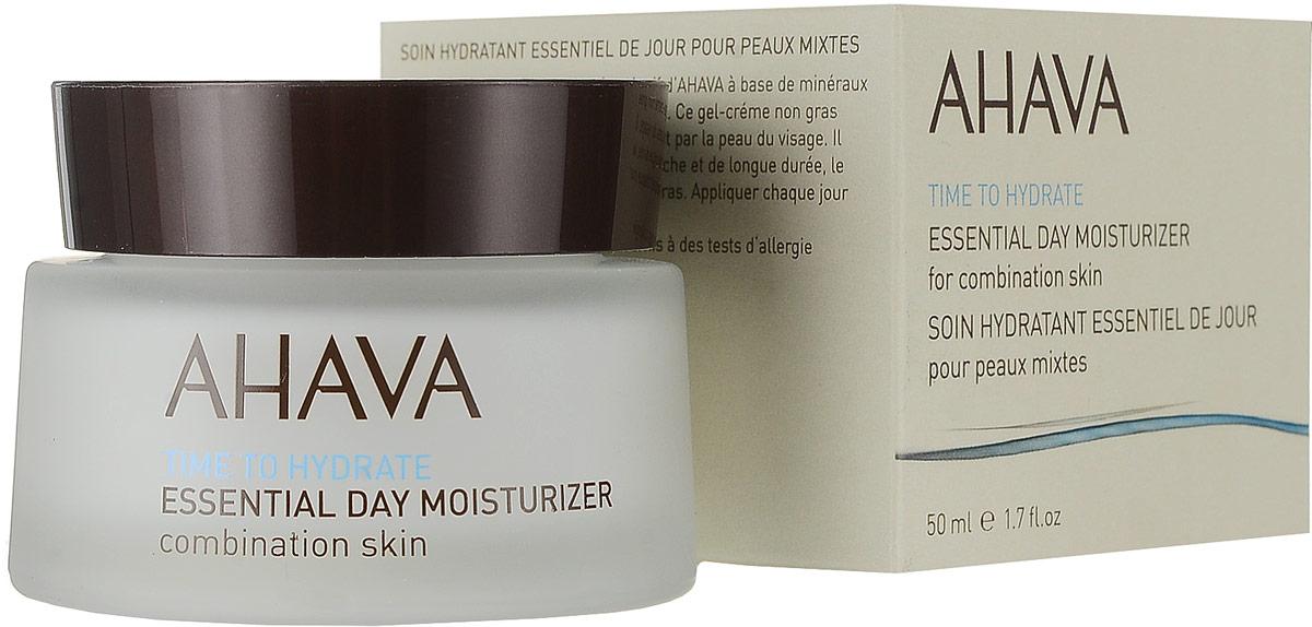 Ahava Time To Hydrate Базовый увлажняющий дневной крем для комбинированной кожи 50 мл ahava time to revitalize радикально восстанавливающий ночной крем time to revitalize радикально восстанавливающий ночной крем