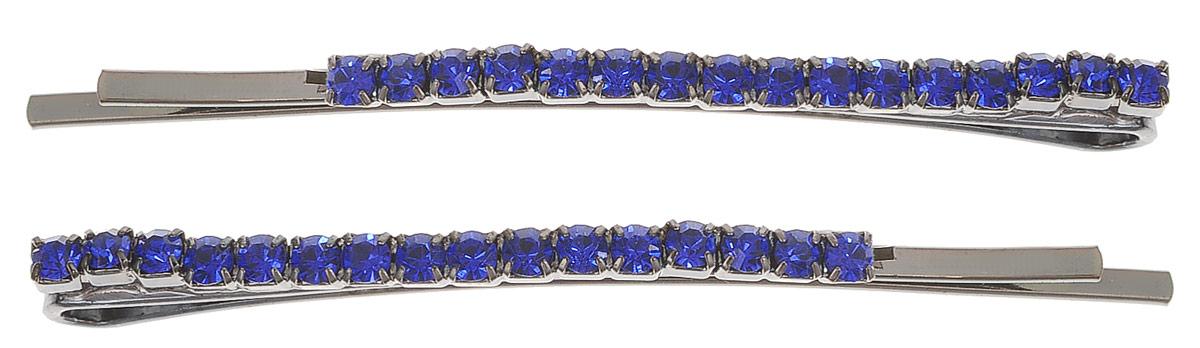 Заколка-невидимка Mitya Veselkov, цвет: синий. ZAKN4ZAKN4-синийСтильная заколка-невидимка Mitya Veselkov выполнена из металла и инкрустирована стразами.Яркий изысканный дизайн заколки-невидимки делают ее удобным и практичным, а также стильным и нарядным аксессуаром, призванным выгодно подчеркнуть непревзойденную женственность и индивидуальность своей обладательницы.