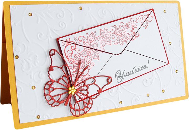 Конверт-открытка Студия Тетя роза Улыбайся!. ОРАЗ-0023 ою 0002 открытка конверт с юбилеем студия тётя роза