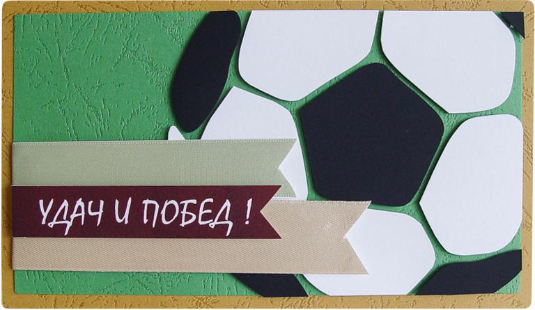 Конверт-открытка Студия Тетя роза Удач и побед. ОМ-0039ОМ-0039