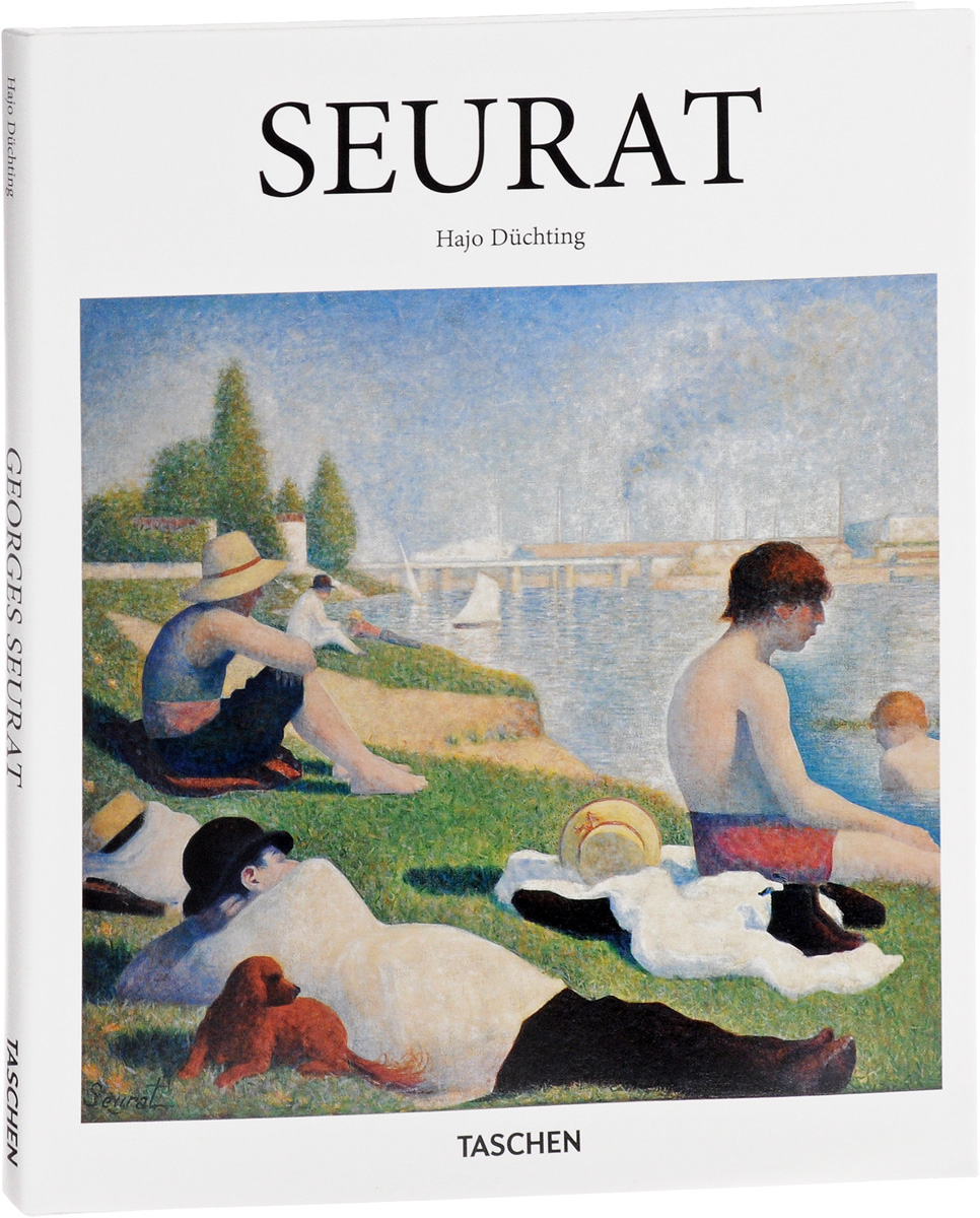 Georges Seurat driven to distraction