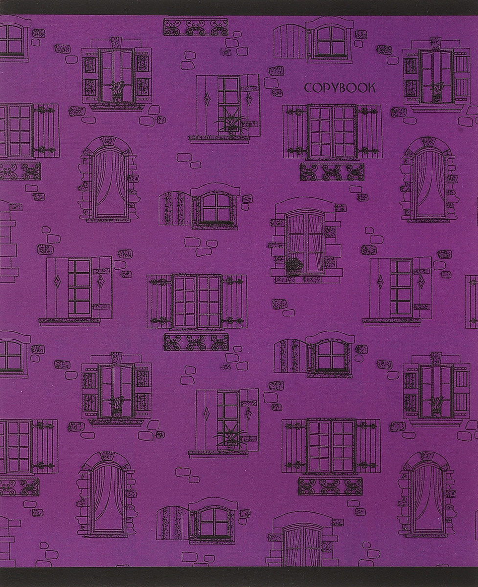 Канц-Эксмо Тетрадь Окошки 48 листов в клетку цвет фиолетовый тетрадь seventeen 48 листов формат а5 цвет бирюзовый фиолетовый