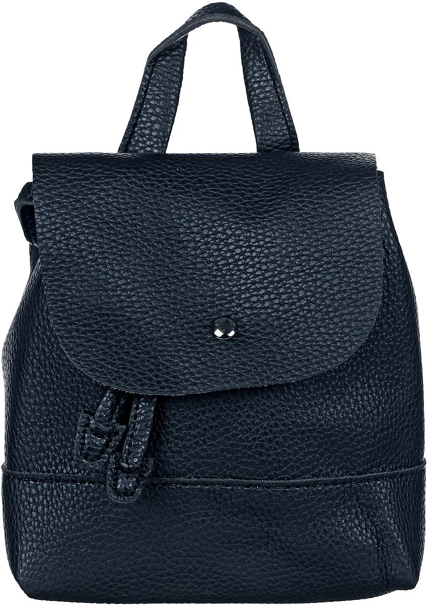 Рюкзак женский DDA, цвет: черный.  LB-1126BK