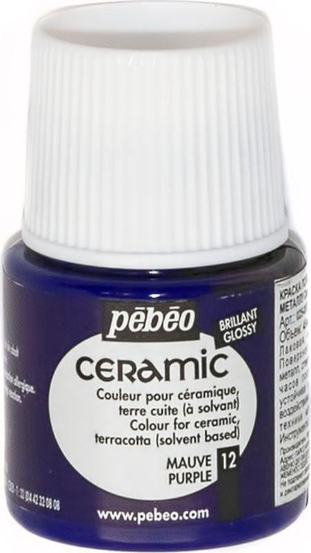 Pebeo Краска по керамике и металлу Ceramic цвет 025-012 пурпурный 45 мл025-012Краски Ceramic на основе органического растворителя - сольвента Можно наносить на глиняные изделия, дерево и даже холст Имеют очень высокую светостойкость Краски смешиваются друг с другом Для сохранения блеска краскинеобходимо предварительно нанести грунт для пористыхповерхностей Чтобы избежать потеков при нанесении краски на выпуклые поверхности не оставляйте многокраски на кистиПрименение: Краски Ceramic наносятся кистью, губкой, через трафарет, подходят для техникимарморирования… Краски Ceramic можно сочетать с фактурными красками Fantasy Moon для создания эффекта мраморной поверхности Высыхание: 2 часа поверхностное, 10 часов полное Время высыхания может меняться в зависимости: от толщины нанесенного слоя, от температуры и влажности рабочего помещенияРазбавление-очистка: Растворитель без запаха или уайт-спиритУважаемые клиенты! Обращаем ваше внимание на то, что упаковка может иметь нескольковидов дизайна.Поставка осуществляется в зависимости от наличия на складе.