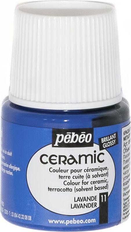 Pebeo Краска по керамике и металлу Ceramic 025-011 лавандовый 45 мл025-011Краски Ceramic на основе органического растворителя - сольвентаМожно наносить на глиняные изделия, дерево и даже холстИмеют очень высокую светостойкостьКраски смешиваются друг с другом Для сохранения блеска краскинеобходимо предварительно нанести грунт для пористых поверхностейЧтобы избежать потеков при нанесении краски на выпуклые поверхности не оставляйте много краски на кистиПрименение:Краски Ceramic наносятся кистью, губкой, через трафарет, подходят для техники марморирования…Краски Ceramic можно сочетать с фактурными красками Fantasy Moon для созданияэффекта мраморной поверхности Высыхание: 2 часа поверхностное, 10 часов полноеВремя высыхания может меняться взависимости: от толщины нанесенного слоя, от температуры и влажности рабочего помещения Разбавление-очистка:Растворитель без запаха или уайт-спирит