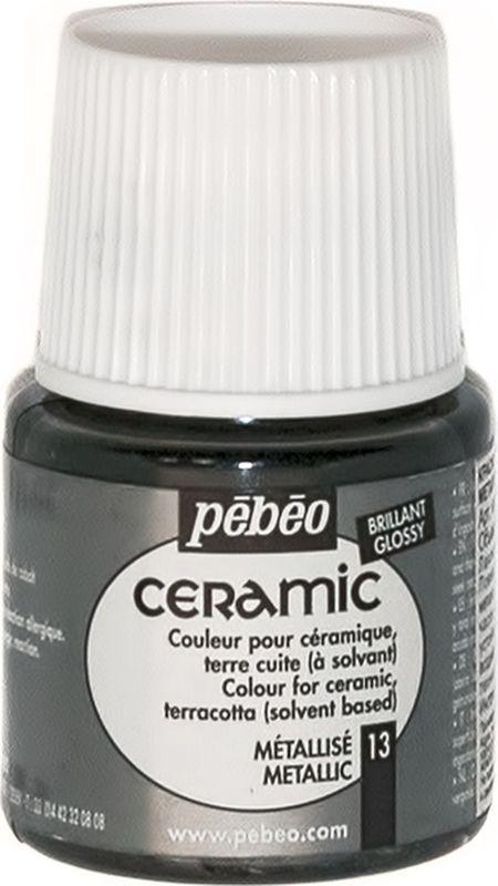 Pebeo Краска по керамике и металлу Ceramic цвет 025-013 металлик 45 мл025-013Краски Ceramic на основе органического растворителя - сольвента Можно наносить на глиняные изделия, дерево и даже холст Имеют очень высокую светостойкость Краски смешиваются друг с другом Для сохранения блеска краскинеобходимо предварительно нанести грунт для пористых поверхностей Чтобы избежать потеков при нанесении краски на выпуклые поверхности не оставляйте много краски на кистиПрименение: Краски Ceramic наносятся кистью, губкой, через трафарет, подходят для техники марморирования… Краски Ceramic можно сочетать с фактурными красками Fantasy Moon для создания эффекта мраморной поверхности Высыхание: 2 часа поверхностное, 10 часов полное Время высыхания может меняться в зависимости: от толщины нанесенного слоя, от температуры и влажности рабочего помещения Разбавление-очистка: Растворитель без запаха или уайт-спирит