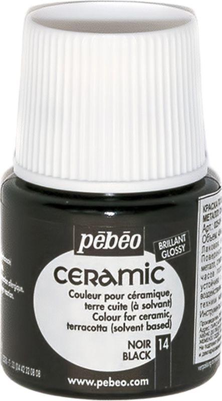 Pebeo Краска по керамике и металлу Ceramic 025-014 черный 45 мл025-014Краски Ceramic на основе органического растворителя - сольвентаМожно наносить на глиняные изделия, дерево и даже холстИмеют очень высокую светостойкостьКраски смешиваются друг с другом Для сохранения блеска краскинеобходимо предварительно нанести грунт для пористых поверхностейЧтобы избежать потеков при нанесении краски на выпуклые поверхности не оставляйте много краски на кистиПрименение:Краски Ceramic наносятся кистью, губкой, через трафарет, подходят для техники марморирования…Краски Ceramic можно сочетать с фактурными красками Fantasy Moon для созданияэффекта мраморной поверхности Высыхание: 2 часа поверхностное, 10 часов полноеВремя высыхания может меняться взависимости: от толщины нанесенного слоя, от температуры и влажности рабочего помещения Разбавление-очистка:Растворитель без запаха или уайт-спирит