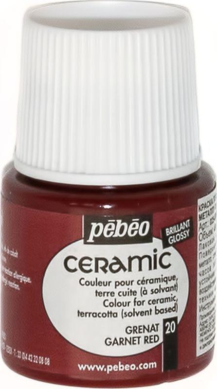 Pebeo Краска по керамике и металлу Ceramic цвет 025-020 гранатовый 45 мл025-020Краски Ceramic на основе органического растворителя - сольвента Можно наносить на глиняные изделия, дерево и даже холст Имеют очень высокую светостойкость Краски смешиваются друг с другом Для сохранения блеска краскинеобходимо предварительно нанести грунт для пористыхповерхностей Чтобы избежать потеков при нанесении краски на выпуклые поверхности не оставляйте многокраски на кистиПрименение: Краски Ceramic наносятся кистью, губкой, через трафарет, подходят для техникимарморирования… Краски Ceramic можно сочетать с фактурными красками Fantasy Moon для создания эффекта мраморной поверхности Высыхание: 2 часа поверхностное, 10 часов полное Время высыхания может меняться в зависимости: от толщины нанесенного слоя, от температуры и влажности рабочего помещенияРазбавление-очистка: Растворитель без запаха или уайт-спиритУважаемые клиенты! Обращаем ваше внимание на то, что упаковка может иметь нескольковидов дизайна.Поставка осуществляется в зависимости от наличия на складе.