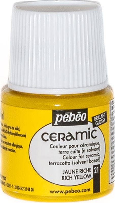 Pebeo Краска по керамике и металлу Ceramic цвет 025-021 насыщенный желтый 45 мл025-021Краски Ceramic на основе органического растворителя - сольвента Можно наносить на глиняные изделия, дерево и даже холст Имеют очень высокую светостойкость Краски смешиваются друг с другом Для сохранения блеска краскинеобходимо предварительно нанести грунт для пористыхповерхностей Чтобы избежать потеков при нанесении краски на выпуклые поверхности не оставляйте многокраски на кистиПрименение: Краски Ceramic наносятся кистью, губкой, через трафарет, подходят для техникимарморирования… Краски Ceramic можно сочетать с фактурными красками Fantasy Moon для создания эффекта мраморной поверхности Высыхание: 2 часа поверхностное, 10 часов полное Время высыхания может меняться в зависимости: от толщины нанесенного слоя, от температуры и влажности рабочего помещенияРазбавление-очистка: Растворитель без запаха или уайт-спиритУважаемые клиенты! Обращаем ваше внимание на то, что упаковка может иметь нескольковидов дизайна.Поставка осуществляется в зависимости от наличия на складе.