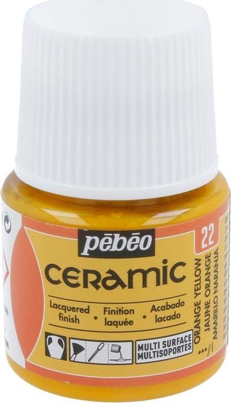 Pebeo Краска по керамике и металлу Ceramic цвет 025-022 желто-оранжевый 45 мл025-022Краски Ceramic на основе органического растворителя - сольвента Можно наносить на глиняные изделия, дерево и даже холст Имеют очень высокую светостойкость Краски смешиваются друг с другом Для сохранения блеска краскинеобходимо предварительно нанести грунт для пористых поверхностей Чтобы избежать потеков при нанесении краски на выпуклые поверхности не оставляйте много краски на кистиПрименение: Краски Ceramic наносятся кистью, губкой, через трафарет, подходят для техники марморирования… Краски Ceramic можно сочетать с фактурными красками Fantasy Moon для создания эффекта мраморной поверхности Высыхание: 2 часа поверхностное, 10 часов полное Время высыхания может меняться в зависимости: от толщины нанесенного слоя, от температуры и влажности рабочего помещения Разбавление-очистка: Растворитель без запаха или уайт-спирит