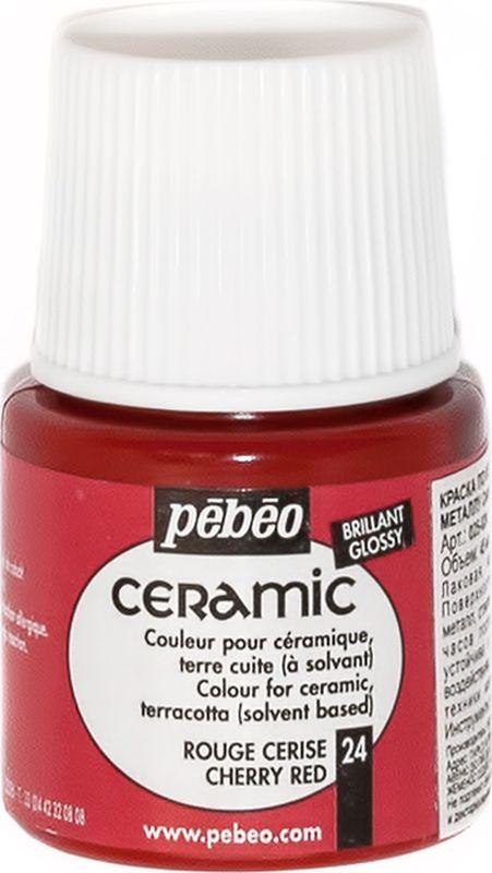 Pebeo Краска по керамике и металлу Ceramic цвет 24 красно-вишневый 45 мл025-024Краски Ceramic на основе органического растворителя – сольвента.- Можно наносить на глиняные изделия, дерево и даже холст. - Имеют очень высокую светостойкость. - Краски смешиваются друг с другом.Для сохранения блеска краски необходимо предварительно нанести грунт для пористых поверхностей.Чтобы избежать потеков при нанесении краски на выпуклые поверхности не оставляйте много краски на кисти.Применение: краски Ceramic наносятся кистью, губкой, через трафарет, подходят для техники марморирования.Краски Ceramic можно сочетать с фактурными красками Fantasy Moon для создания эффекта мраморной поверхности.Высыхание: 2 часа поверхностное, 10 часов полное.Время высыхания может меняться в зависимости: от толщины нанесенного слоя, от температуры и влажности рабочего помещения.Разбавление-очистка: растворитель без запаха или уайт-спирит.